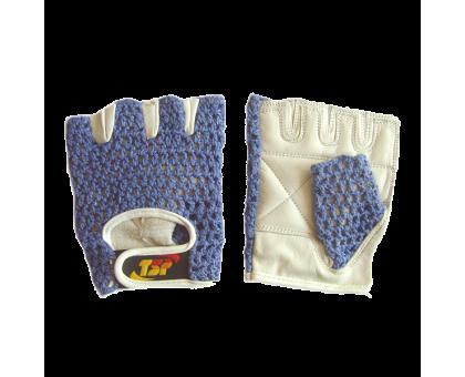 Перчатки для фитнеса женские (синие)