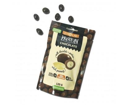 Chikalab Драже Арахис в шоколаде 120 гр