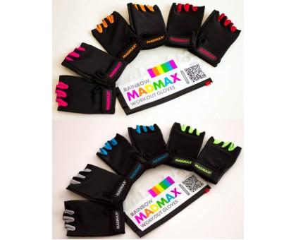 MadMax перчатки Rainbow
