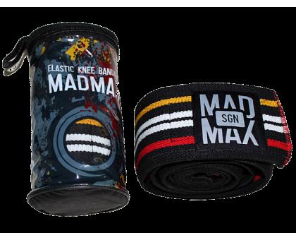 Mad Max Бинт коленный Knee Bandages
