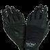 MadMax Перчатки Classic черные
