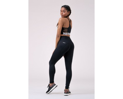 Nebbia Леггинсы High waist Fit&Smart leggings чёрные