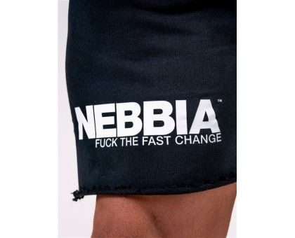 NEBBIA Шорты Legday Hero shorts черные