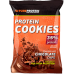 PureProtein Protein Cookies 35% (80 гр)