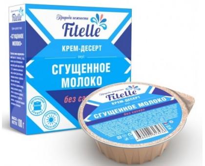 FITPARAD СГУЩЕННОЕ МОЛОКО 100 ГР