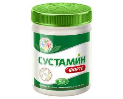 Academya-T Sustamin Forte 120 капс