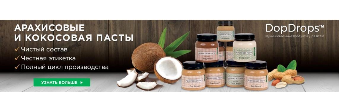 Арахисовые и кокосовые пасты